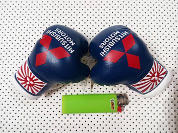 "Подвеска боксерские перчатки ""Mitsubishi"""