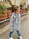 Детский теплый меховой худи кофта с капюшоном батник размер: 116, 122, 128, фото 10
