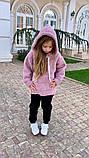 Детский теплый меховой худи кофта с капюшоном батник размер: 116, 122, 128, фото 4