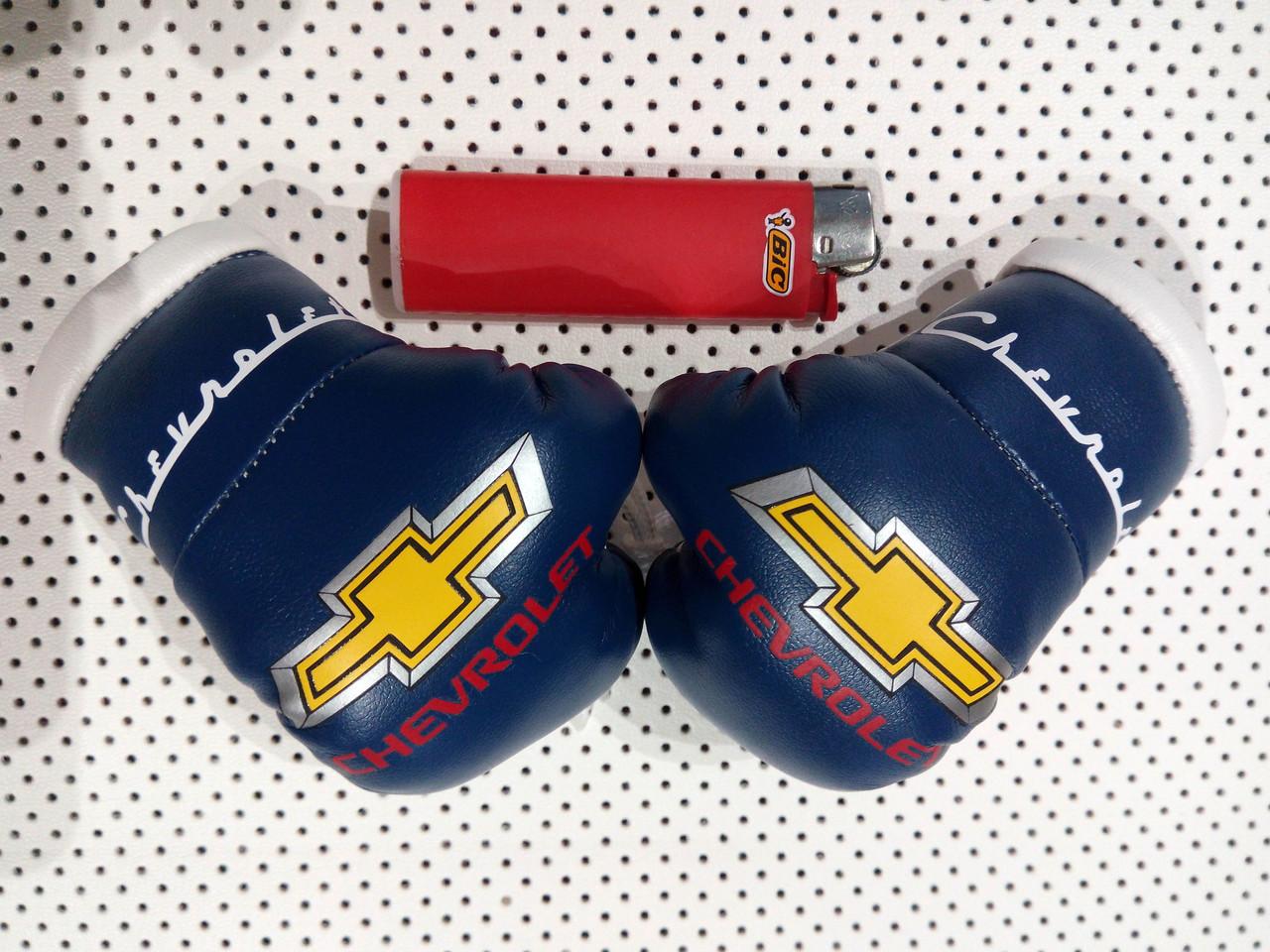 """Подвеска боксерские перчатки """"Chevrolet"""" Сувенирный подарок мужчине автомобилисту"""