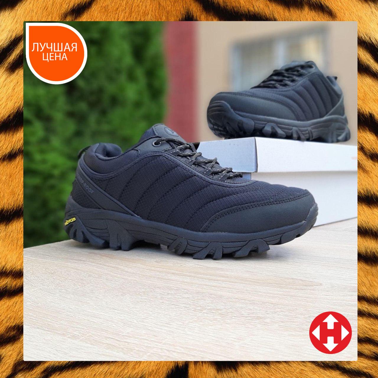 🔥 Зимние кроссовки ботинки мужские Merrell Vibram Чёрный нейлон/мех
