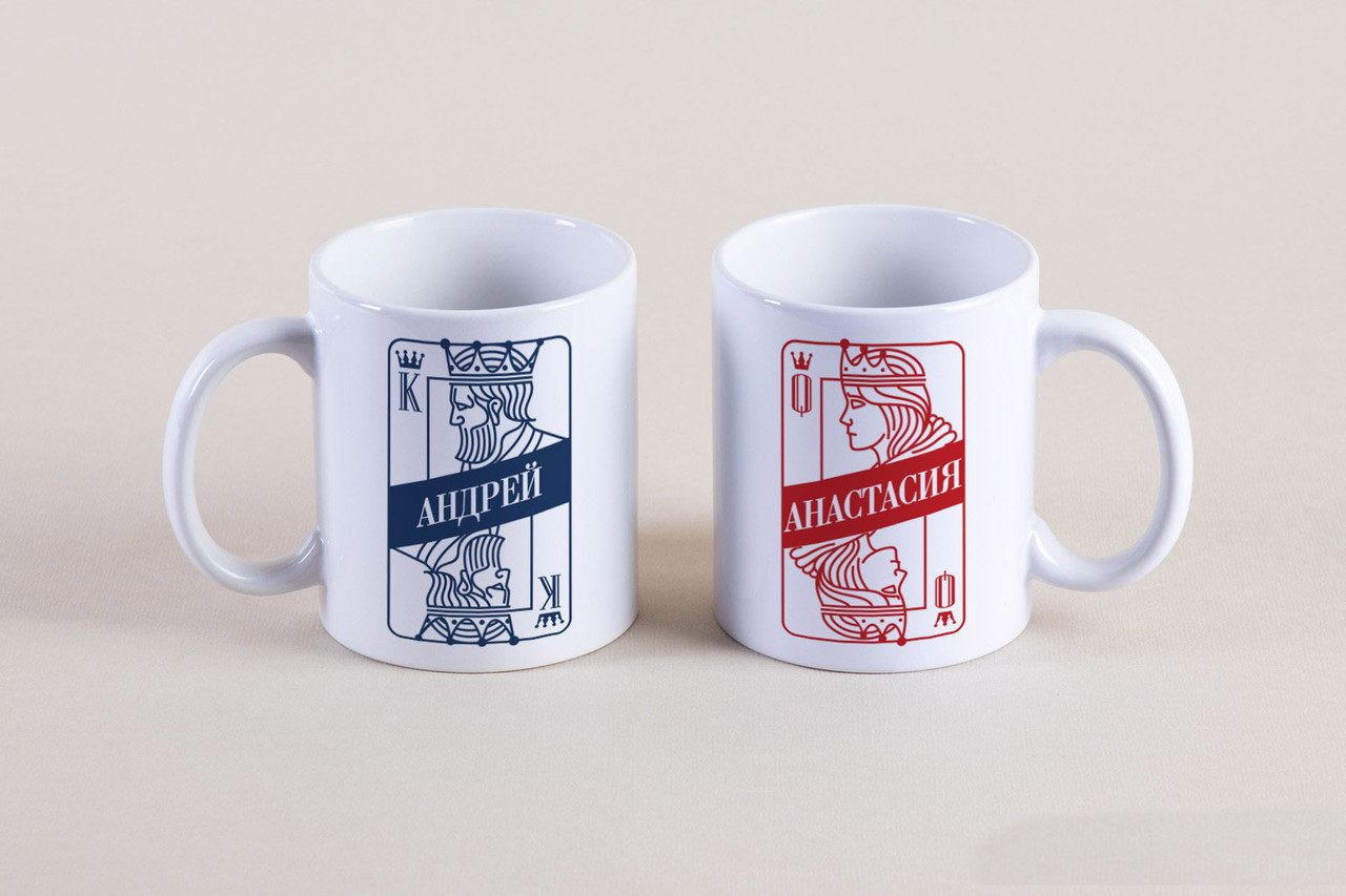 """Парные белые чашки (кружки) с принтом """"Карты: Андрей и Анастасия"""""""
