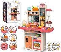 Детская игровая кухня Modern Kitchen 889-162 с водой, паром, и духовкой