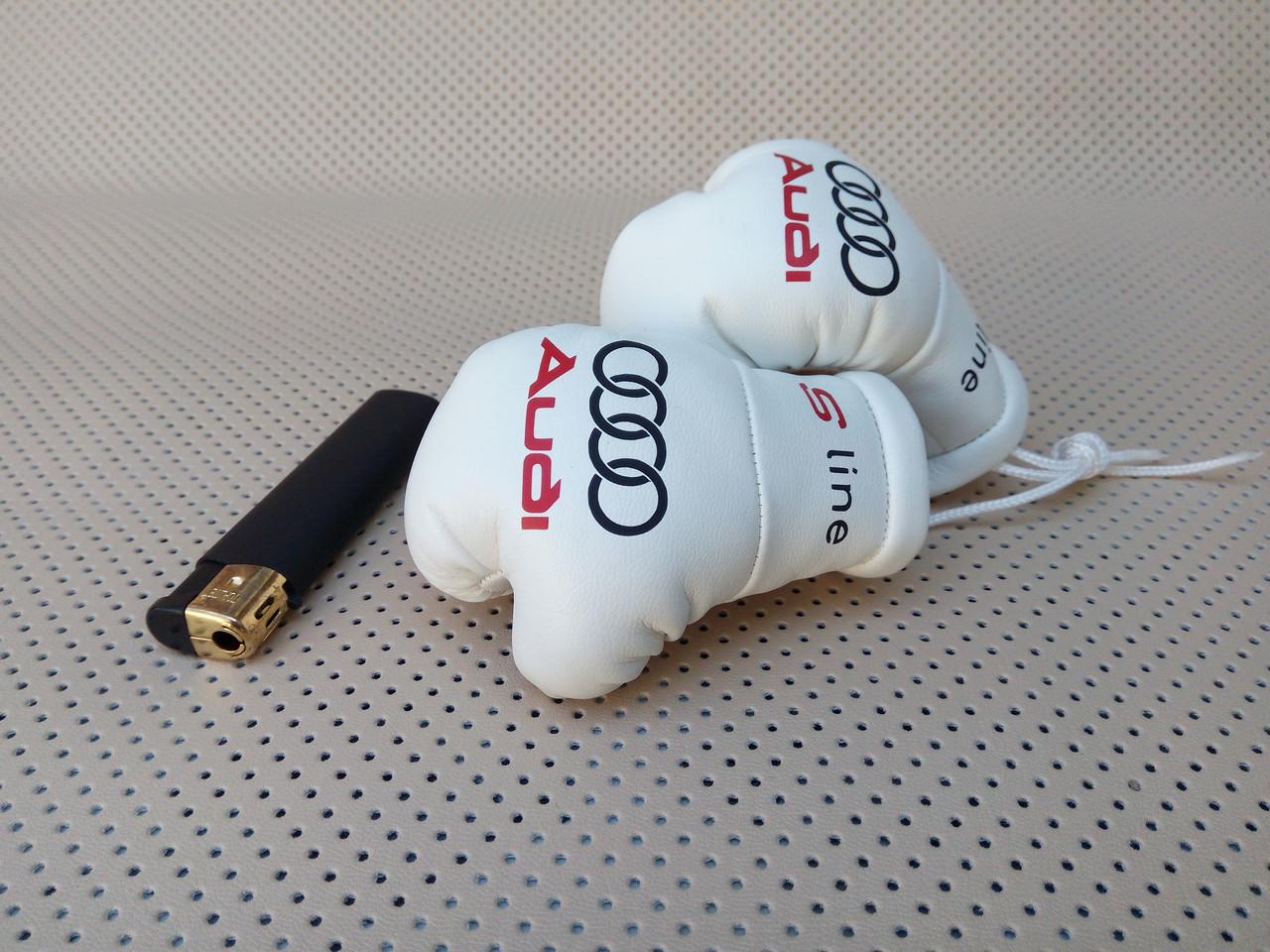 """Подвеска боксерские перчатки """"Audi""""  Сувенирные перчатки на подарок Мужской подарок в авто"""