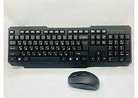 Беспроводная клавиатура с мышью Wireless1080
