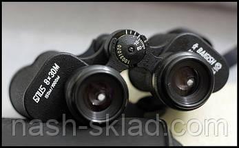 Бінокль БПЦ 8х30(Росія) шикарного якості і надійності, фото 3