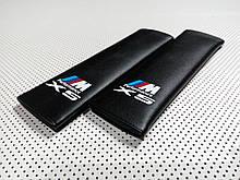Подушки накладки на ремень безопасности 00270