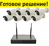 Комплект видеонаблюдения беспроводный WiFi 8ch набор на 8 камеры DVR KIT CAD Full HD UKC 8008