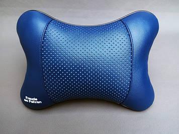 Подушка на подголовник Freude am Fahren синяя Автомобильная подушка на подголовник в атомобиль