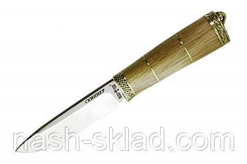 Нож охотничий разделочный, ручная работа, кожаный чехол в комплекте, фото 2