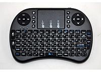 Беспроводная мини-клавиатура i8