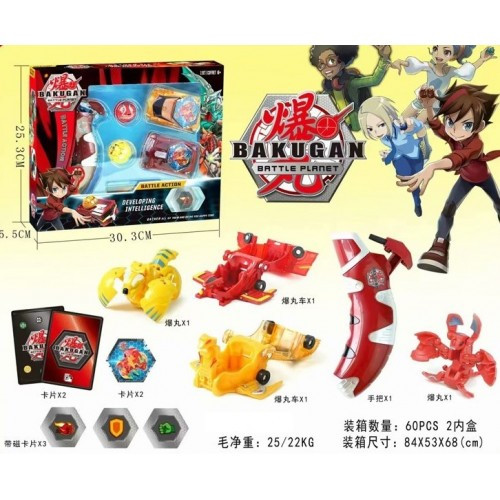 Bakugan LSD87 Игровой набор