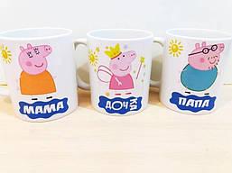 """Семейные белые чашки (кружки) с принтом """"Семья Свинки Пеппы"""""""