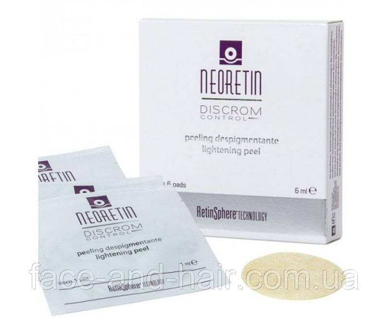 Осветляющий пилинг в дисках Cantabria Neoretin discrom control pigment peel pads 6*1мл