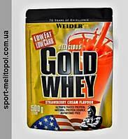 WEIDER Gold Whey 500 г