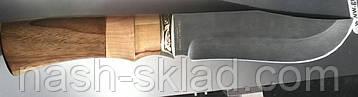 Нож охотничий из дамасской стали  Зубр, 240 слоев стали (Ручная работа) + кожаный чехол, фото 2