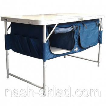 Складной стол с тумбой Скаут, подарок для туриста