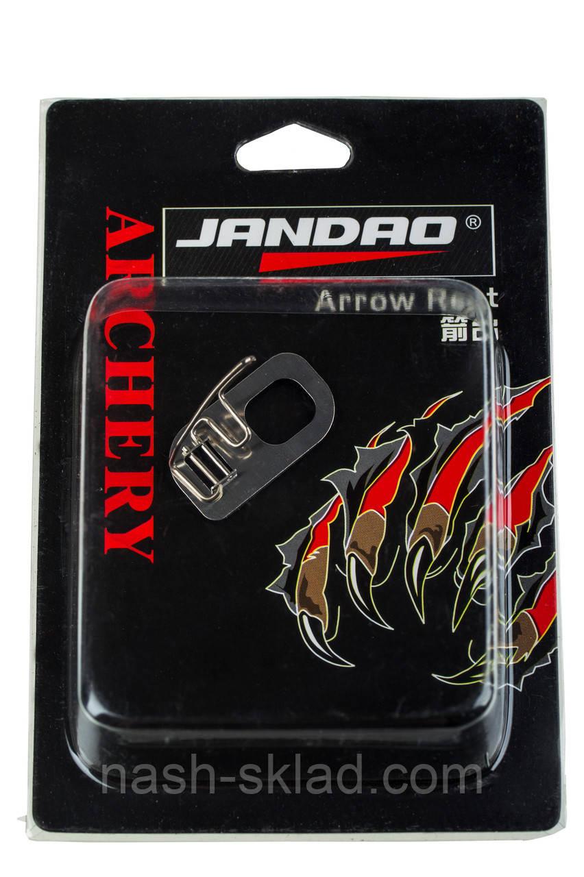 Полочка для стрел на лук Jandao