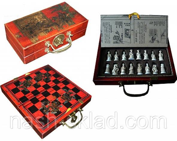 Шахматы Антиквариат 22х24 см, фото 2