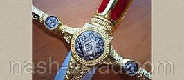 Кинжал масонский, символ могущества и богатства + подставка, фото 2