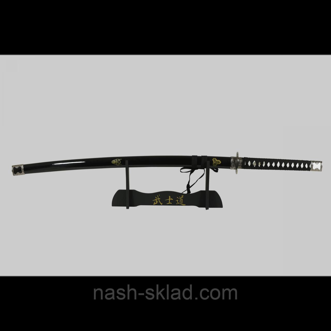 Катана сувенирная, самурайский меч, элитный подарок + подставка