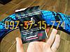 ✅ Покришка (Шина) на BMX (Трюк Велосипед) Ralson R4602 20x2.125 - НОВА РЕЗИНА ( СИНІЙ КАМУФЛЯЖ ), фото 4