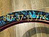 ✅ Покришка (Шина) на BMX (Трюк Велосипед) Ralson R4602 20x2.125 - НОВА РЕЗИНА ( СИНІЙ КАМУФЛЯЖ ), фото 5