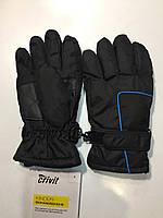 Перчатки Crivit Sports 1335  6 черный, фото 1