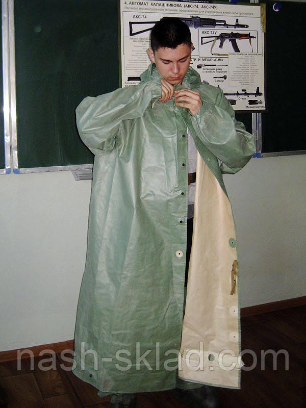Рибальський костюм ОЗК, армійський костюм Л1, оригінал,водонепроникні, розмір 40-42