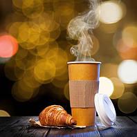 Кава, стакани для кави та інше