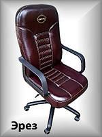 Кресло Руководителя - Erez 1