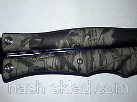 Нож бабочка Columbia, механизм магнит, стильная и надежная, фото 2