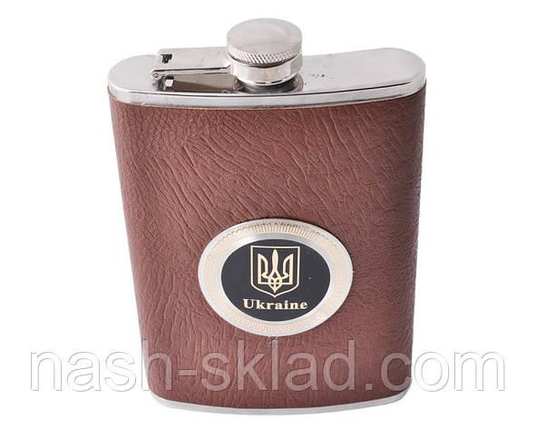 Стильная коричневая фляга из пищевой нержавеющей стали обтянута кожей Украина, фото 2