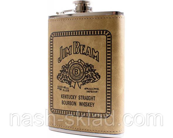 Фляга обтянута кожей (256мл) Jim Beam, фото 2