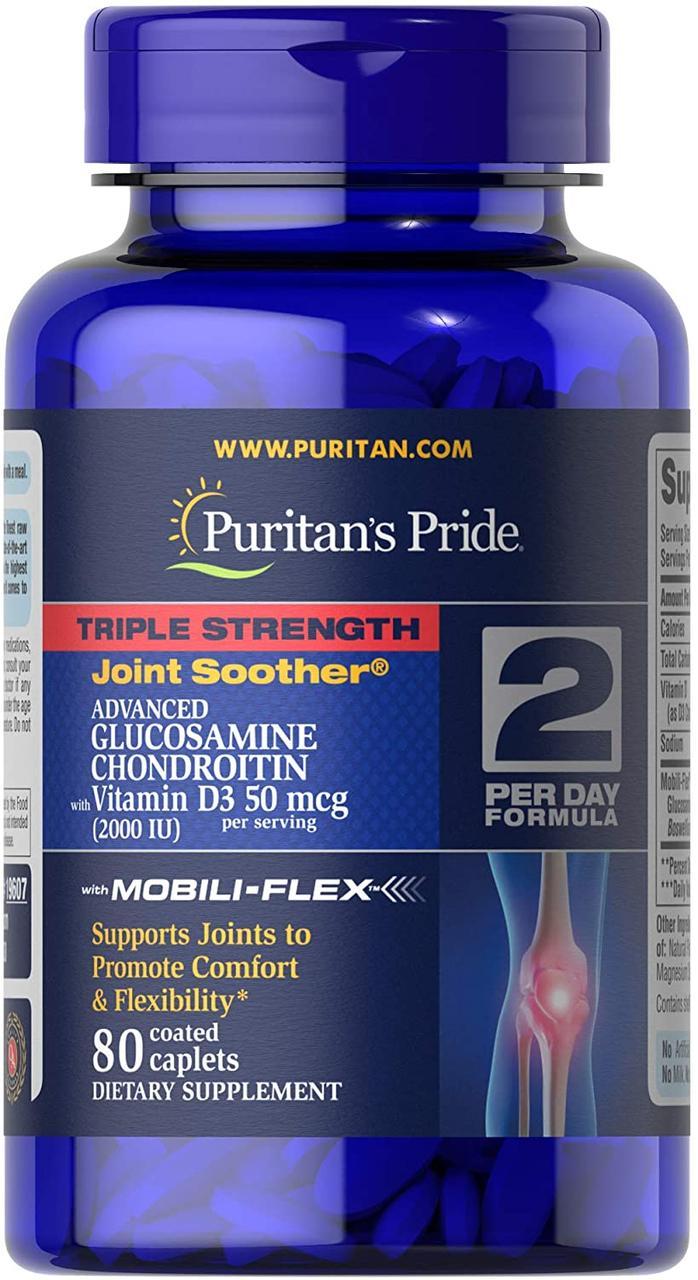 Для суглобів і зв'язок Puritan's Pride Glucosamine Chondroitin MSM Vitamin D3 80tabs.