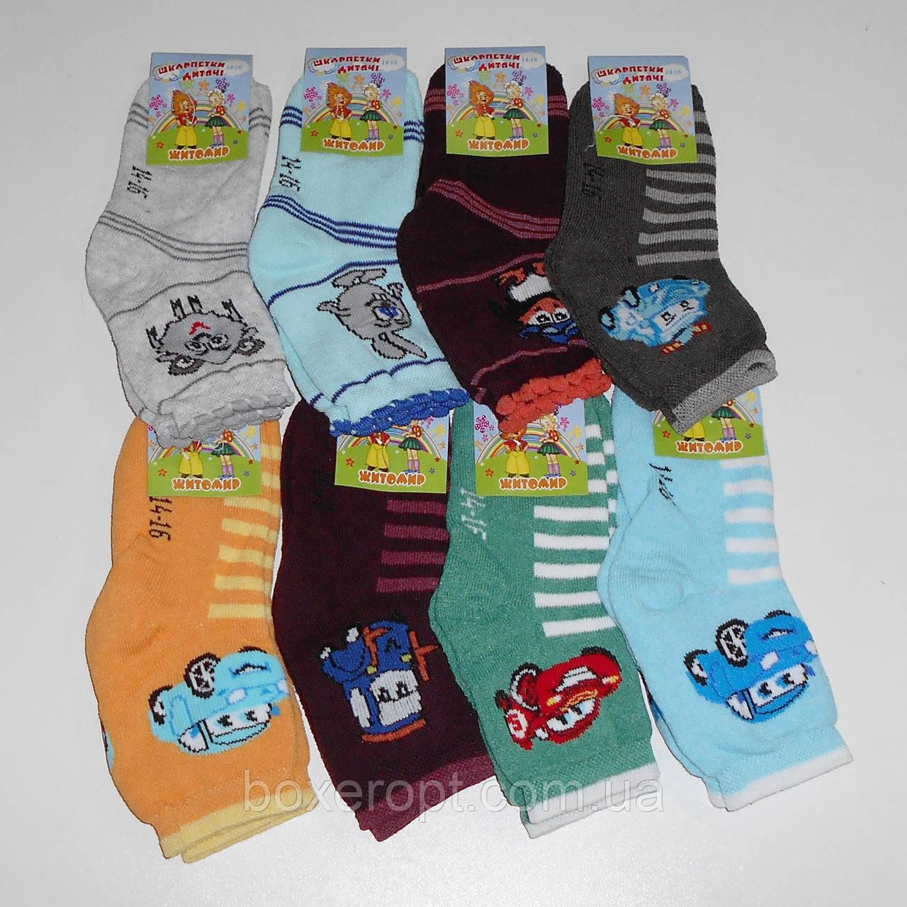 Детские махровые носки Еліт ЖИТОМИР - 8.50 грн./пара (14-16, ассорти)