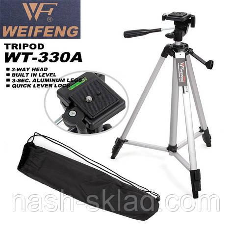 Универсальный штатив Weifeng Promotion WT-330A, фото 2