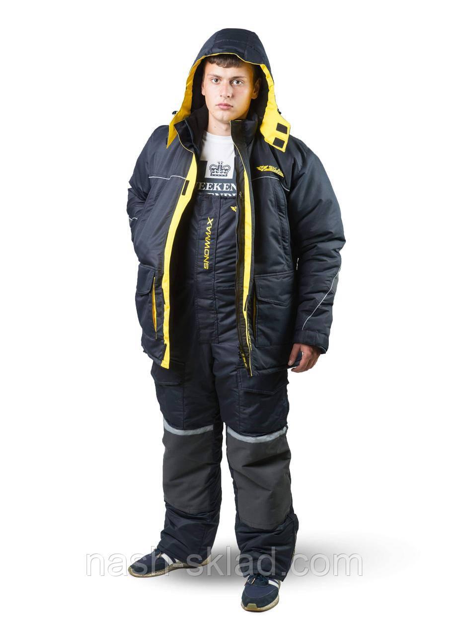 Зимний костюм для рыбалки и охоты  SNOWMAX Новинка сезона!