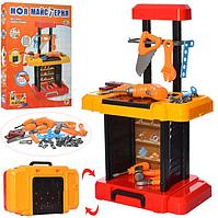 Набір інструментів дитячий