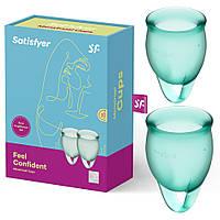 Гигиенические менструальные чаши Satisfyer Feel Confident, силикон, темно-зеленый