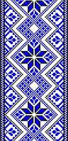 Виниловая наклейка на телефон S Синяя вышиванка