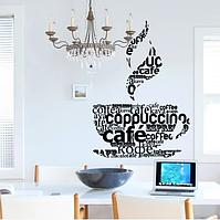 Інтер'єрна текстова наклейка написи Кавовий кросворд (наклейка з текстом кави) матова 556х800 мм