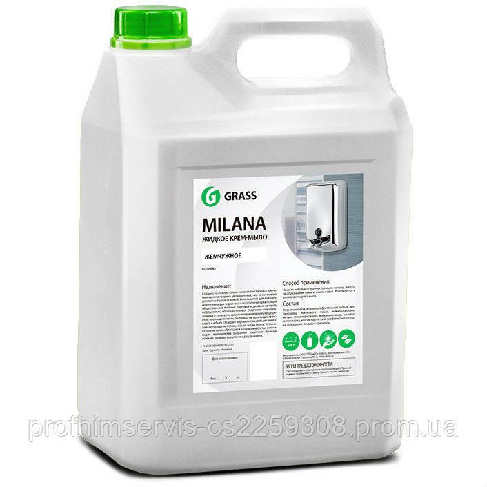 GRASS Жидкое крем мыло Milana «Жемчужное» 5 кг