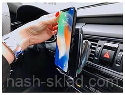 Автомобильный держатель для телефона c беспроводной зарядкой, фото 3
