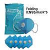 Респиратор защитная маска KN95 евро стандарт FFP2 С клапаном (медицинская, противовирусная), 5 штук