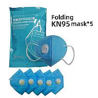 Респиратор защитная маска KN95 евро стандарт FFP2 С клапаном (медицинская, противовирусная), 5 штук, фото 1