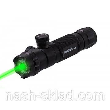 Лазерный целеуказатель зеленый луч Супер Качество, фото 2