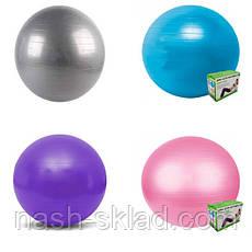 Гимнастический мяч 85 см, фото 3