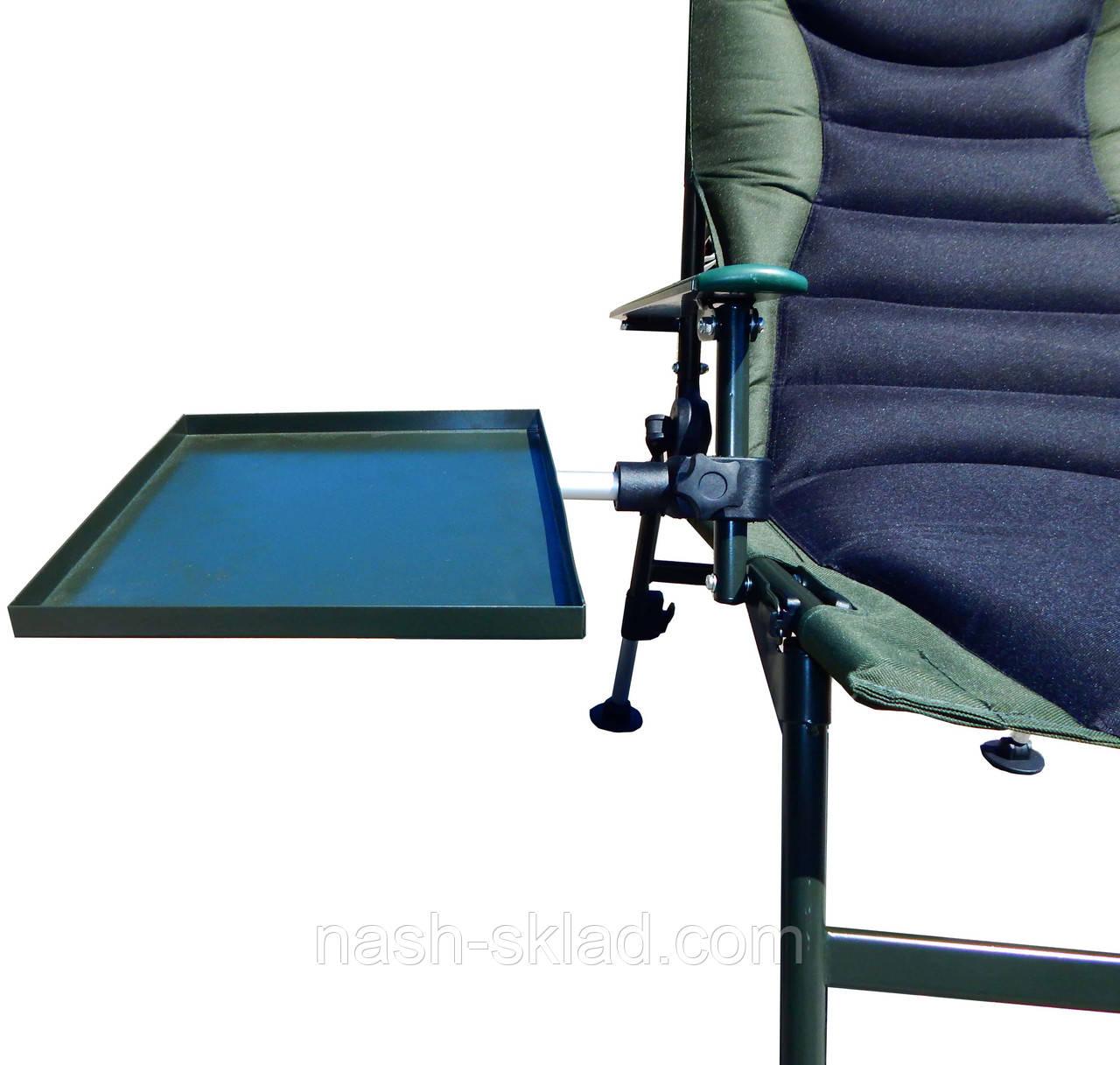 Столик для крісла Ranger