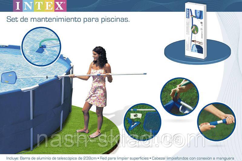 Набор для очистки дна и верхнего слоя в бассейне